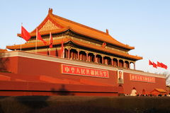 Beijing Tiananmen. The Gate of Heavenly Peace, the main entrance to the Imperial City stock photography