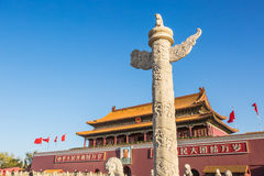 Beijing tiananmen building is a symbol of the People's Republic of China Stock Photos