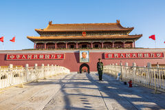 Beijing tiananmen building is a symbol of the People's Republic of China Stock Image