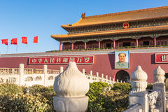 Beijing tiananmen building is a symbol of the People's Republic of China Royalty Free Stock Photo