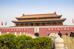 Beijing tiananmen building is a symbol of the People's Republic of China Stock Photo