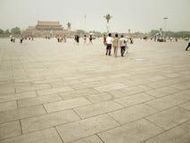 Beijing Tiananmen Square Stock Photo