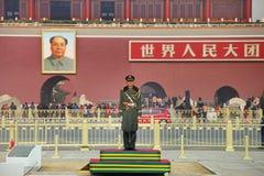 Beijing tiananmen square in China Stock Photo