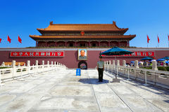 Beijing, Tiananmen Square, Forbidden City Royalty Free Stock Images
