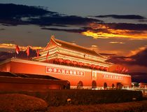 Beijing Tiananmen at sunset. A City Landmark, China stock photography