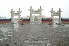 Beijing Tiantan Park archway. Asia Travel Chinese Beijing Tiantan Park Arches and the altar Royalty Free Stock Images