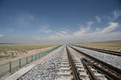 Beijing-Tibet railway Stock Photo