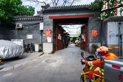 Beijing Tourism Royalty Free Stock Photography