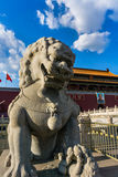 Beijing Tourism Royalty Free Stock Photos