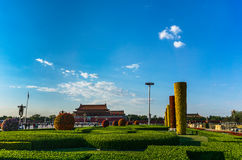 Beijing Tourism Royalty Free Stock Image
