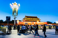 Beijing Tourism Royalty Free Stock Photo