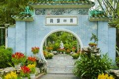 beijing trädgårds- slottsommar Arkivfoto