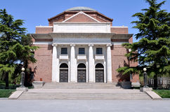 Beijing Tsinghua University auditorium Royalty Free Stock Photography