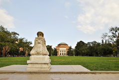 Beijing Tsinghua University campus Royalty Free Stock Image