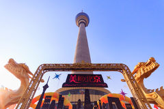Beijing TV tower. Standing under the Beijing TV tower overlooking the tower stands tall majestic Stock Image