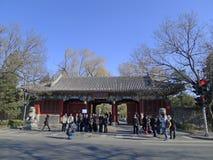 Beijing University Royalty Free Stock Photography