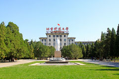 Beijing University of Science and Technology campus Stock Image