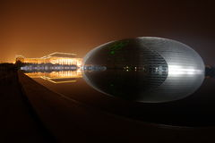 beijing uroczysty krajowy teatr Zdjęcie Stock