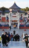 Beijing, Vietnam, March 30, 2019: Vietnamese walking in Beijing, the forbidden city stock image