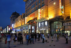Beijing  Wangfujing commercial street Stock Photos