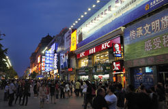 Beijing  Wangfujing commercial street Royalty Free Stock Photography