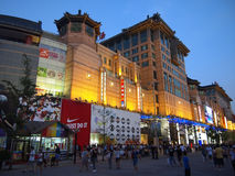 Beijing  Wangfujing commercial street Royalty Free Stock Photo