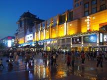 Beijing  Wangfujing commercial street Stock Image