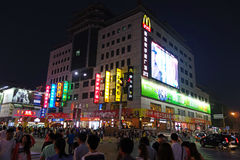 Beijing Wangfujing pedestrian street at night Royalty Free Stock Photography