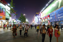 Beijing Wangfujing pedestrian street at night Royalty Free Stock Photo