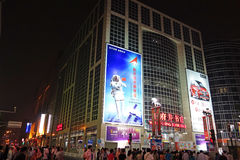 Beijing Wangfujing pedestrian street at night Stock Photo