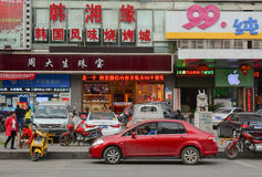 Beijing wangfujing street Royalty Free Stock Images
