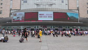 Beijing west railway station at daytime. HD Royalty Free Stock Photography