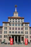 beijing wojskowego muzeum fotografia royalty free