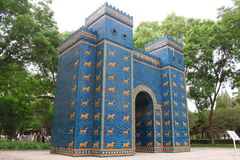Beijing World Park Royalty Free Stock Photography