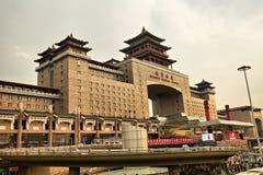 Beijing Xi Station Stock Image
