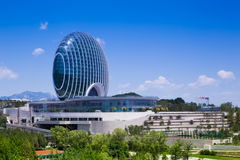 Beijing Yanqi apec Convention Center Royalty Free Stock Photos