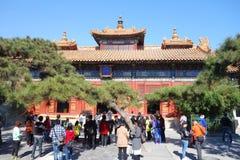 Beijing Yonghe Lama Temple Stock Photo