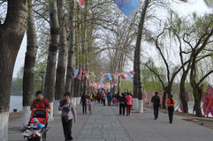 Beijing Yu Yuan Tan Park 2 Royalty Free Stock Photography