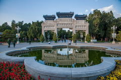 Beijing Zhongshan Park Archway Stock Photo