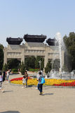 Beijing zhongshan park Stock Photography
