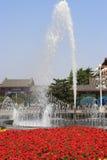 Beijing zhongshan park. Zhongshan park plaza Beijing landscape Royalty Free Stock Images