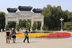 Beijing zhongshan park Royalty Free Stock Photos