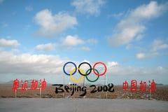 BeijingOlympic Stockfotos