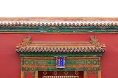 Beijings Forbidden City Royalty Free Stock Photography