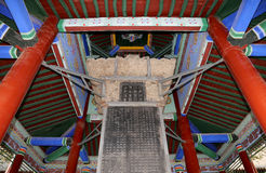 羡(西安,西安) beilin博物馆(西安碑林),中国 图库摄影