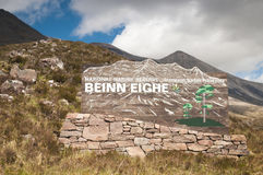 The Beinn Eighe National Nature Reserve sign Royalty Free Stock Images