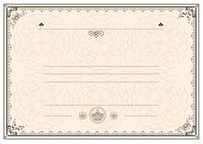 Beira do frame do certificado ilustração royalty free