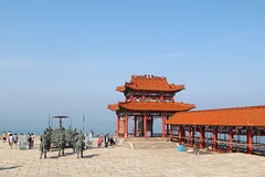 Beira-mar de ChengShanTou Fotografia de Stock Royalty Free
