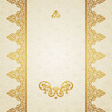 Beira ornamentado do vetor no estilo vitoriano Fotos de Stock Royalty Free
