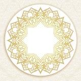 Beira redonda ornamentado do vetor no estilo oriental Imagens de Stock